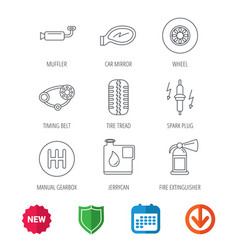 wheel car mirror and timing belt icons vector image