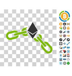 Ethereum broken chain icon with bonus vector