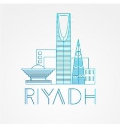 Kingdom tower - the symbol of riyadh saudi arabia vector