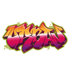 urban word in graffiti style vector image vector image