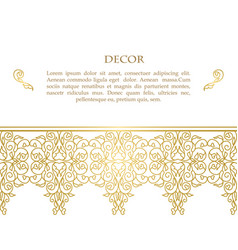 template decorative frame vector image