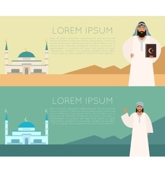 Set of muslim banners1 vector image
