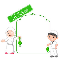 muslim boy and girl celebrating ramadan vector image vector image