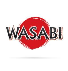 wasabi text vector image