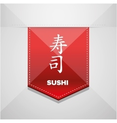 Sushi sign red ribbon vector