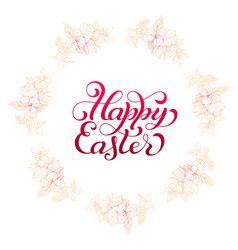 Holiday gift card with hand lettering happy easter vector