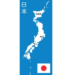 Japanese map vector image