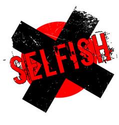 Selfish rubber stamp vector