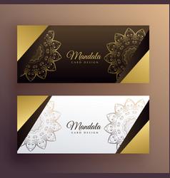 set of mandala ethnic banners template vector image