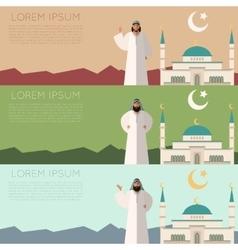 Set of muslim mosque banner2 vector image