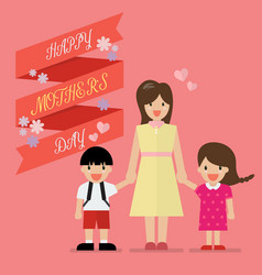 Mother with her children with happy mothers day vector