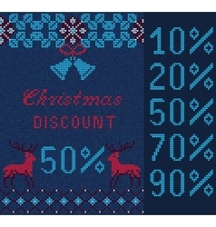 Knitted christmas sale vector