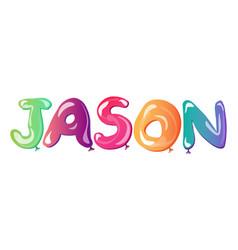Jason man name balloons text vector