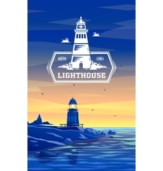 Colorful lighthouse symbol for any navigation vector