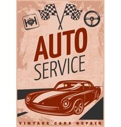 Car Repair Poster vector image vector image