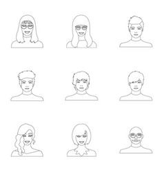Appearance of the girl in glasses a guy with a vector