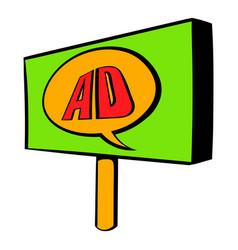 Billboard for advertising icon cartoon vector