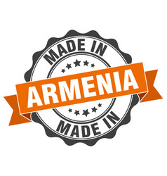 Made in armenia round seal vector