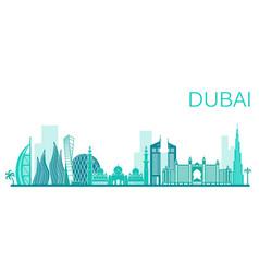 Dubai city stock vector