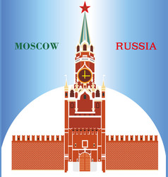 Spasskaya tower of the moscow kremlin on blue vector