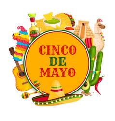Cinco de mayo poster with mexican holiday symbols vector