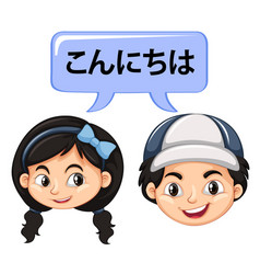 japanese boy and girl vector image