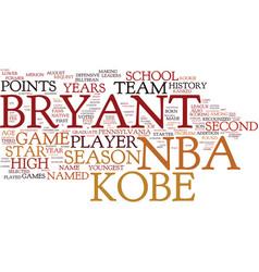 Kobe bryant nba superstar text background word vector