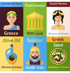 Greece mini poster set vector