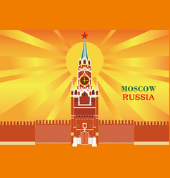 spasskaya tower of the moscow kremlin vector image vector image