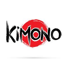 Kimono text vector