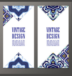 Portuguese tiles banner for business invitatio vector