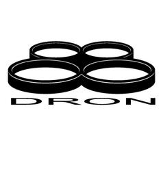 Dron logo vector