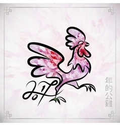 Rooster chinese new year design graphic vector