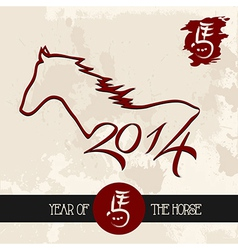 Chinese new year of the horse shape file vector