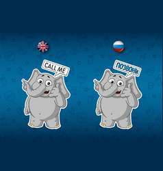Please call elephant big set of stickers vector