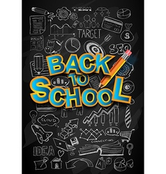 Back to school background to use for advertiments vector