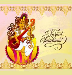 Vasant panchami - golden greeting card to indian vector