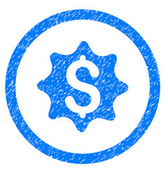 money award rounded grainy icon vector image