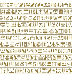 Ancient Egyptian Hieroglyphs Seamless Horizontal vector image