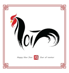Chinese new year 2017 3 vector