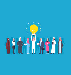 group of arabic business people with leader vector image vector image