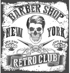 vintage barber shop tee graphic vector image