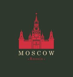 Banner with kremlin in moscow russian landmark vector