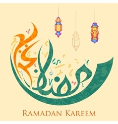 Ramadan kareem greetings in arabic freehand vector