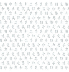 background of japanese hieroglyphics vector image