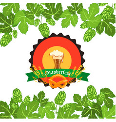 oktoberfest design background beer festival vector image vector image