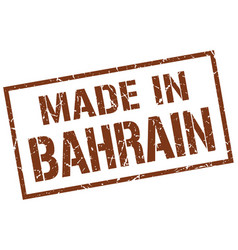Made in bahrain stamp vector