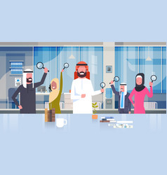 Arab business people group holding magnifying vector