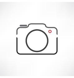 White camera vector image
