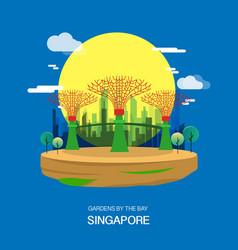 Gardens by the bay singapore garden city vector